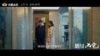 凶宅心慌慌 惊见骇闻 《骇故事之凶宅》15S预告片