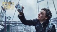 好莱坞巨制《热气球飞行家》今日上映 小雀斑高空冒险体验最刺激视觉盛宴