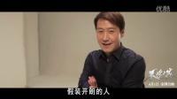 天王新片耍大牌惨被导演虐待