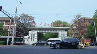1986年《人民日报》刊登文章 提出中国要制定自己的行政法和行政诉讼法
