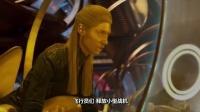 """《银河护卫队2》银护成员携手大战新boss,网友吐槽反派是个""""球"""""""
