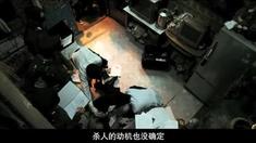 B+侦探 预告片