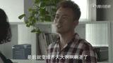视频:《结婚前规则》林家川版