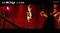 《摆渡人》新年祝福MV番外剧情送温暖