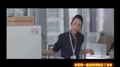 杜拉拉升职记 主题曲MV《选择题》
