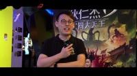 超前观影震撼千人 打造华语电影前所未见之大片