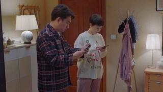 《小欢喜》黄磊哪个镜头戳到了你的心