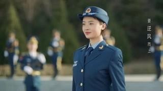《飞行少年》少年们顺利毕业 列编仪式后真正成为中国空军的一员