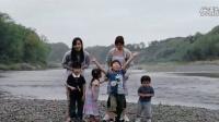 《如父如子》片段  父亲在河边惜别Keita