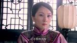 《刀客家族的女人》佟丽娅杨烁相爱的人擦肩错过一世孽缘