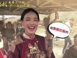 """《健忘村》舒淇剧组上演""""单口相声"""""""