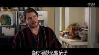 《送子先生》电视版预告 感恩节温馨上映