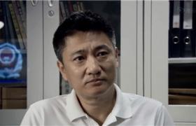 清网行动-27:老英雄感叹讲述警察之职与则