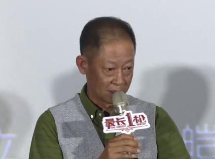 《最长一枪》首映 王志文首度携子亮相大银幕
