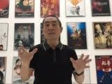 《天梯:蔡国强的艺术》张艺谋为蔡国强打Call  今日上映不得不看