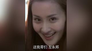 帅哥介绍女友给兄弟认识,没想到女友喜欢上了兄弟#男人帮 #黄磊 #汪俊