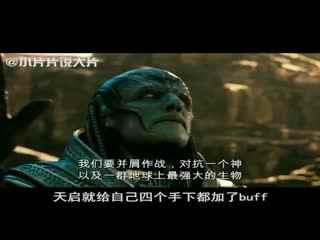 小片片说大片片 《X战警:天启》原来是一场5V'5的LOL匹配赛