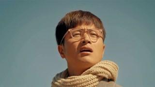 《大牧歌》林江国眼神杀来袭,你是否顶得住