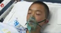 百草枯中毒!甘肃13岁男孩无端病危  前一天只吃了凉皮和橘子
