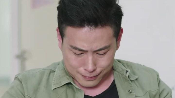 三十那年 预告片 (中文字幕)