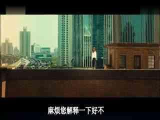 袁超 2014-12-27期 犀利吐槽《露水红颜》:最肤浅的爱情片