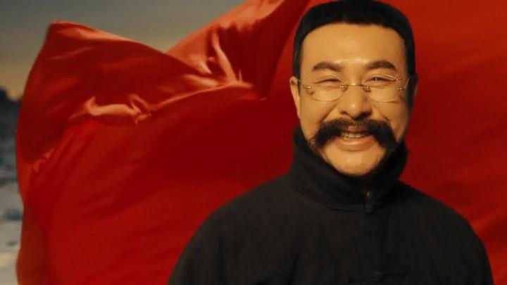 革命者 预告片3:我看见版 (中文字幕)