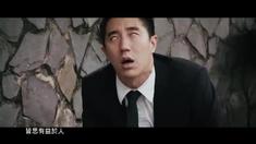宝岛双雄 房祖名MV《哪个》