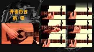 《煎饼侠》五环之歌 疯狂吉他