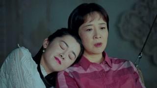 《西京故事》罗天福回了塔云山 淑惠独自在西京 心里觉得很空