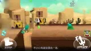 游戏视频手游全攻略《超级战队》势不可挡