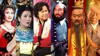 《西游记》已故演员群像,致我们的童年!