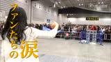 《SKE48纪录片:偶像的眼泪》日本预告片  SKE48舞台背后的故事