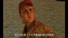 逃亡鳄鱼岛 片段8
