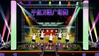 北京艺莞广场舞《奔跑吧兄弟》