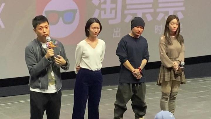 新神榜:哪吒重生 花絮4 (中文字幕)