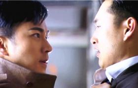 【千金女贼】看点-刘恺威帅气救人组队报仇