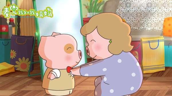 《麦兜我和我妈妈》插曲 yum yum cha cha