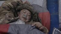 《藏北秘岭:重返无人区》  卡车司机肺水肿 蔡宇安排护送下撤