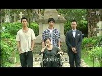 斗智情缘全集抢先看-第04集-01