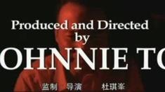 文雀 大陆版预告片