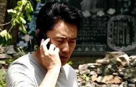 马向阳下乡记-9:吴秀波老舅出院回家