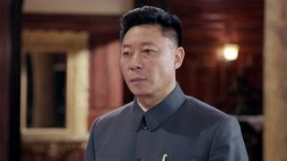 《换了人间》蒋介石要开酒再为蒋经国庆功