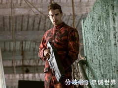 """《分歧者3》再曝""""里程碑""""式宣传视频:足球篇"""