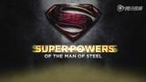 《超人:钢铁之躯》制作特辑:FLIGHT