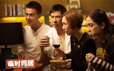 《临时同居》张家辉制作特辑 解读与郑秀文激情戏