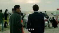 局内人 李秉宪入狱被诬陷 受贿案件大反转