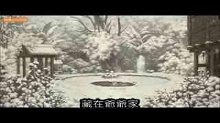 【谷阿莫】5分钟看完201动画电影《大鱼海棠》