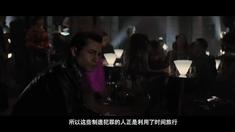 环形使者 主创访谈中文版