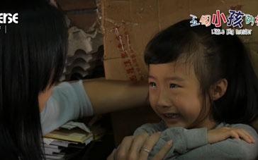 《可爱的你》制作特辑 五小孩演戏篇 嘉嘉报纸屋