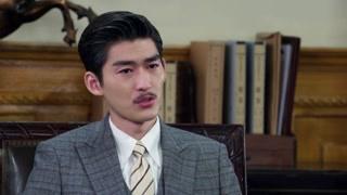《传奇大亨》张翰太顾家 与合伙人翻脸!